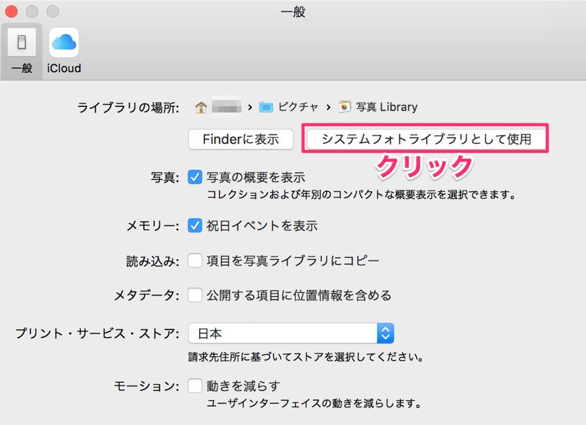 Mac data11
