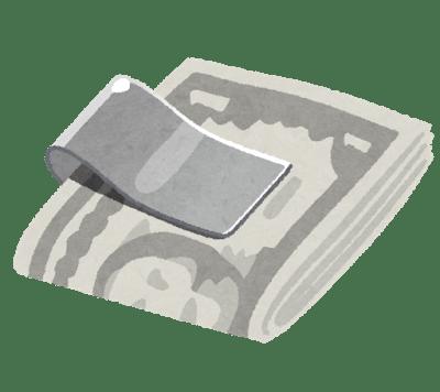 Money clip dollar