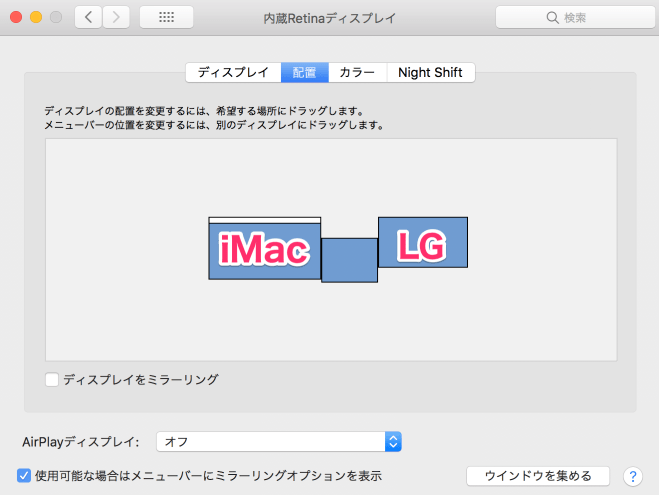 Lg 4k display18 3