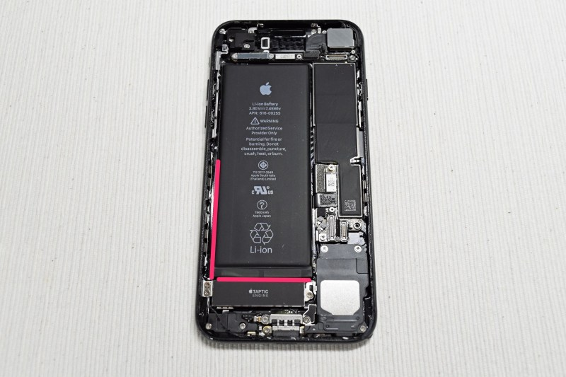 Iphone7 battery 1 2