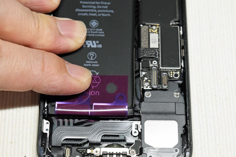 Iphone7 battery 15
