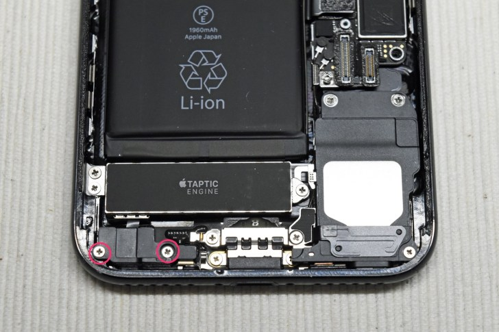 Iphone7 battery 3 2