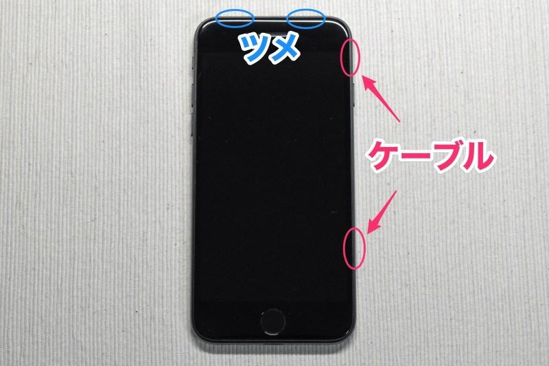 Iphone7 open 0 2