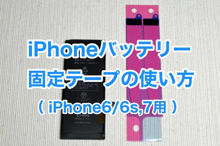 Iphone7 open 3a