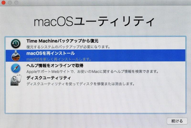 Imac2010 restore 10a