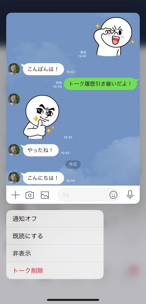 IMG 7036 2