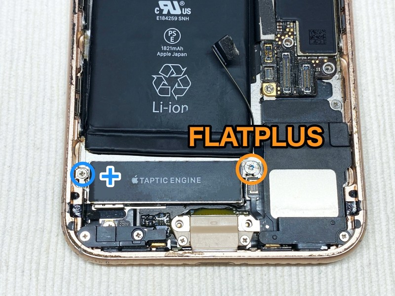 IPhone8 battery 23