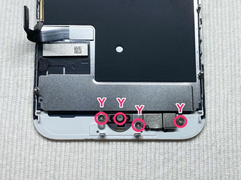 IPhone8 display 18 2