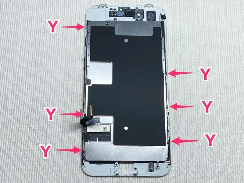 IPhone8 display 24 2