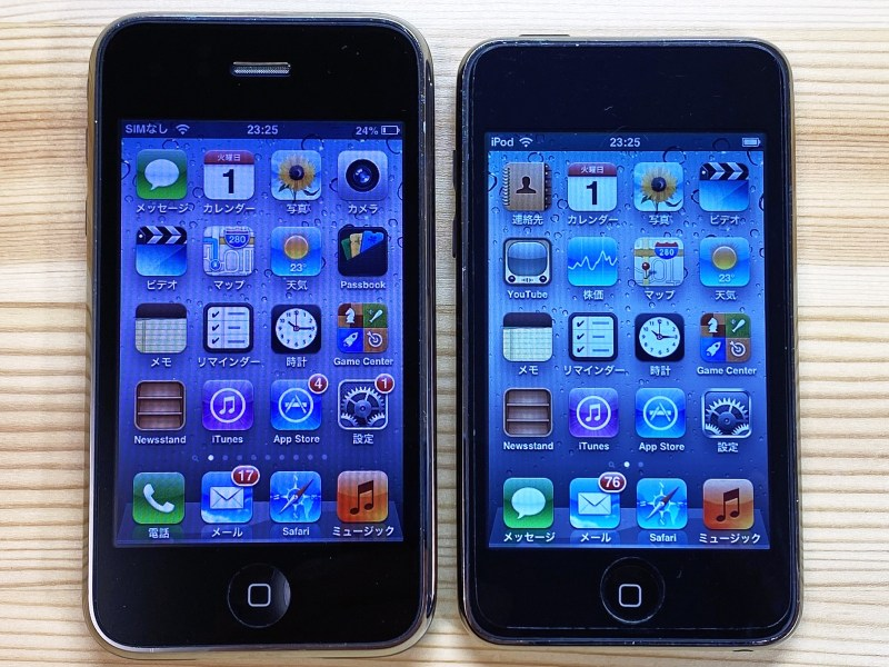 3rd ipod touch 58