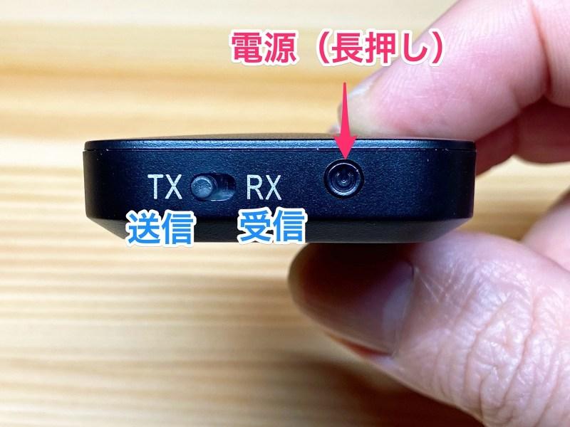 Bluetooth jpt1 59 2