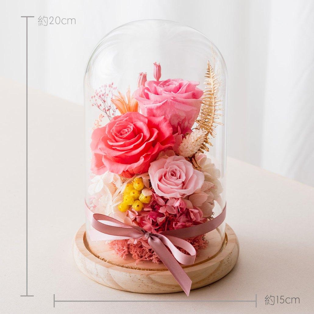 永生花玻璃盅罩-粉色永生花大型公分