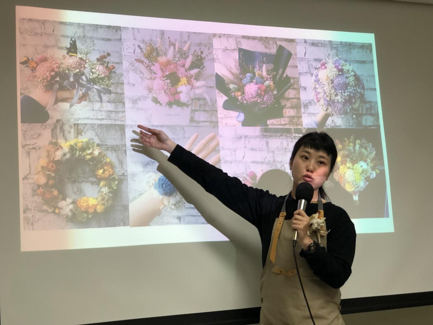 永生花課程教學推薦台北