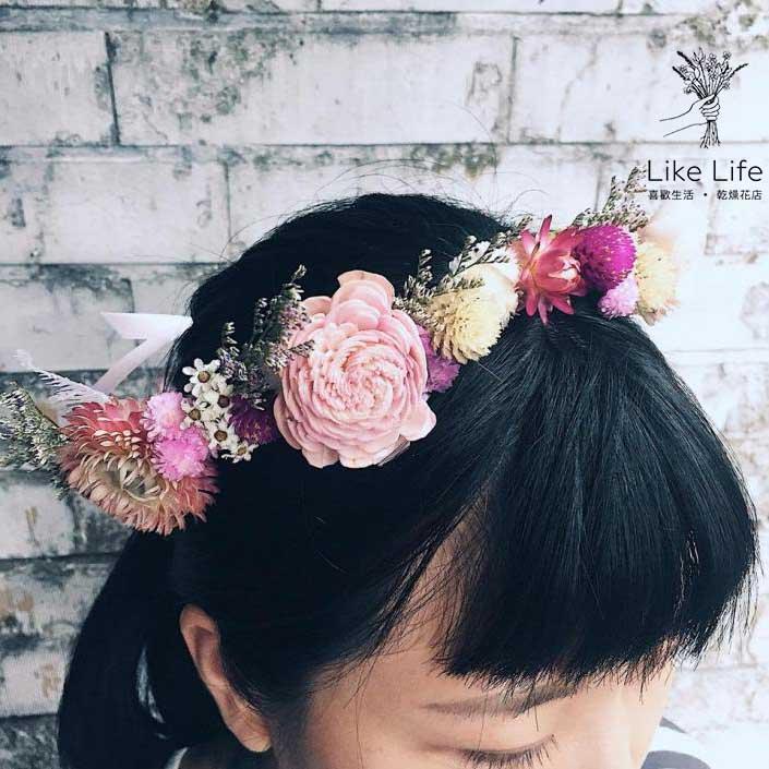 新娘花圈新娘花冠-設計款自然粉色系