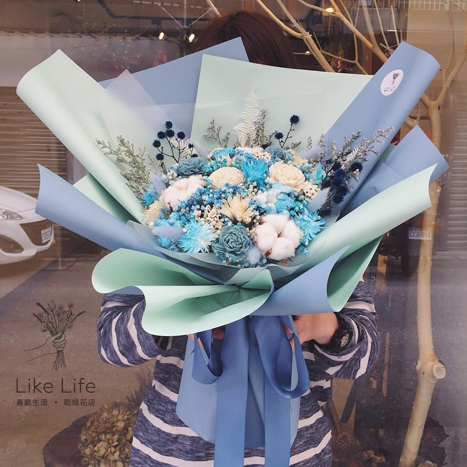 巨型乾燥花束藍色封面