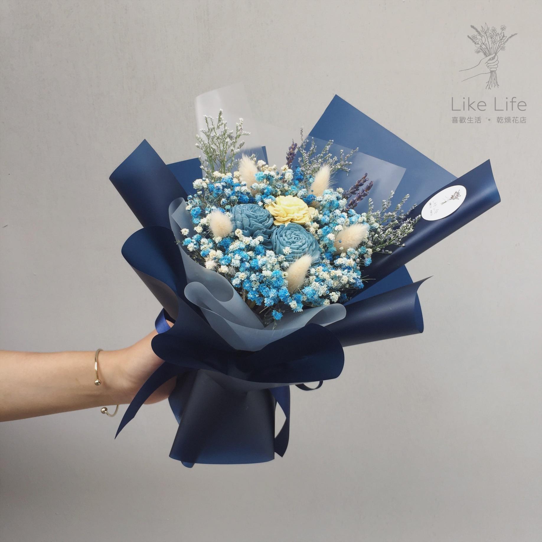乾燥花束湛藍色,喜歡生活乾燥花店
