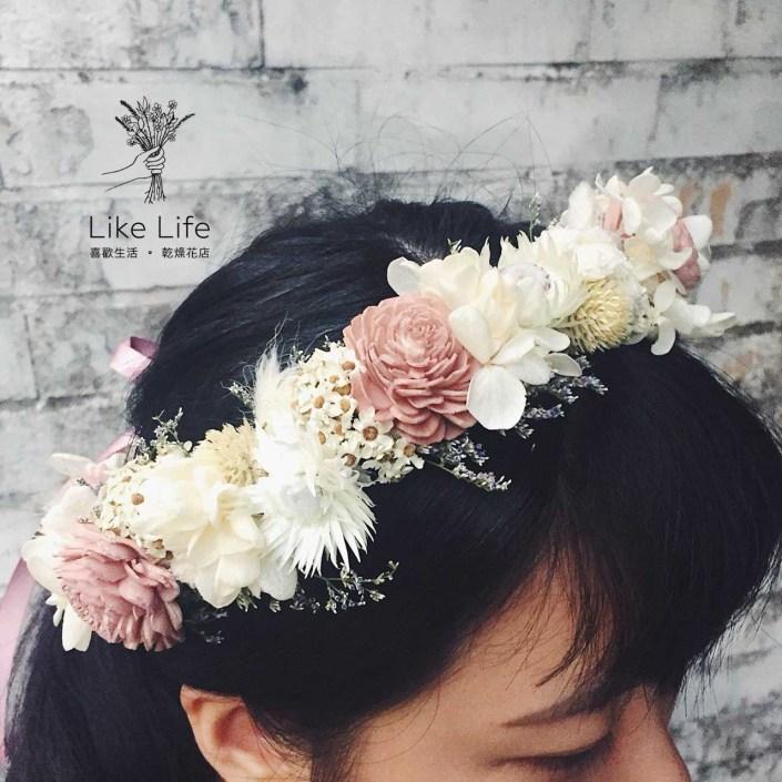 新娘花圈新娘花冠-客製款藕粉色系