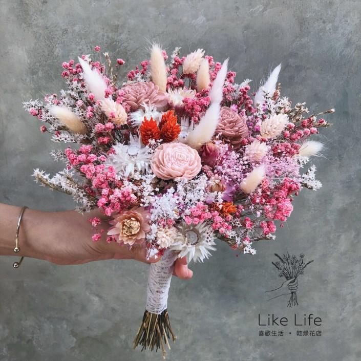 設計款乾燥新娘捧花-粉桔色