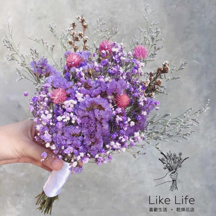 乾燥新娘捧花-紫星辰新娘捧花