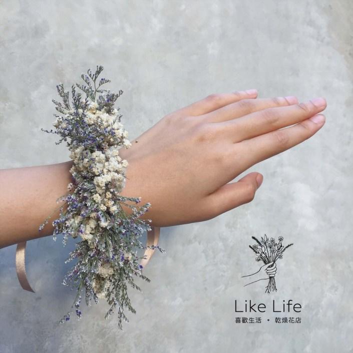 設計款-森林系乾燥手腕花