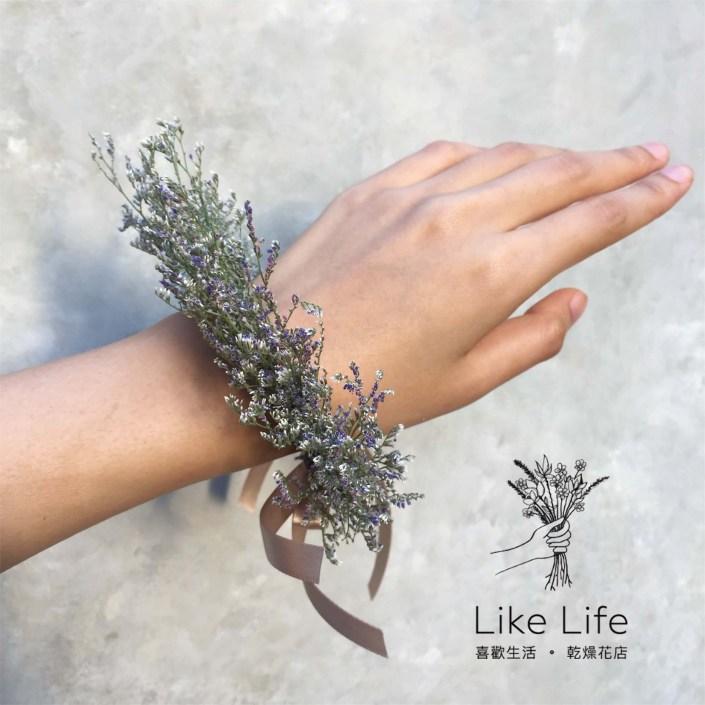 設計款-自然系乾燥手腕花