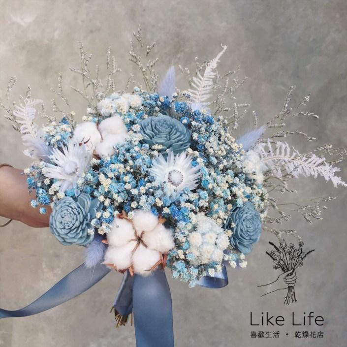 手綁款乾燥新娘捧花-藍色系