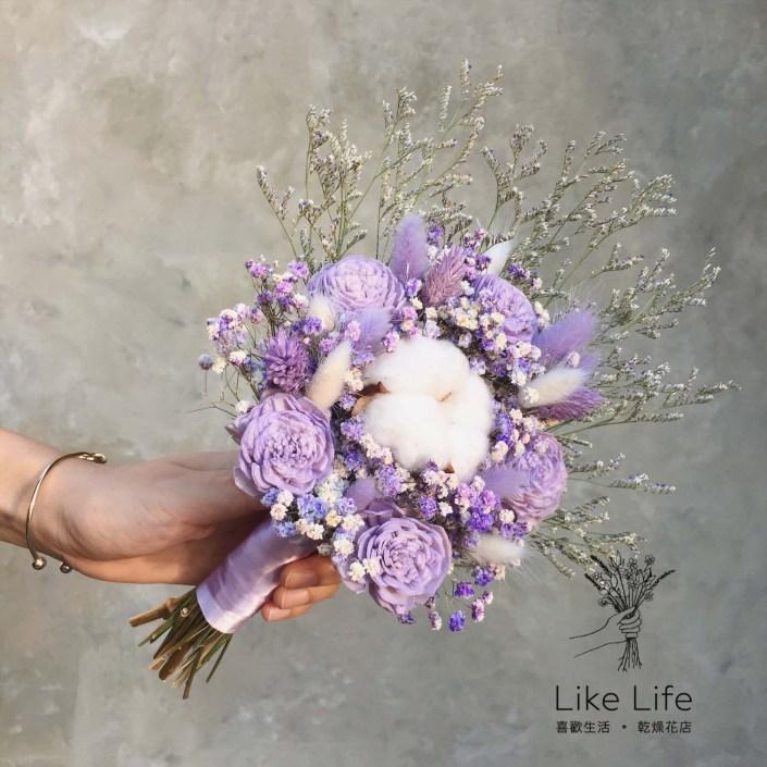 乾燥新娘捧花-紫色新娘捧花