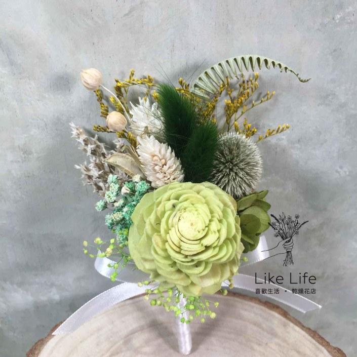 設計款乾燥花胸花-玫瑰綠