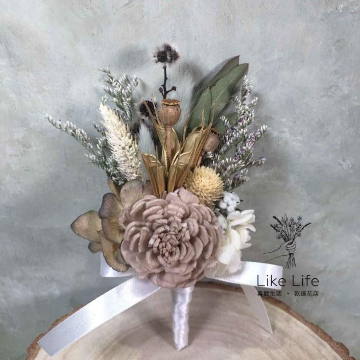設計款乾燥花胸花-奶茶玫瑰