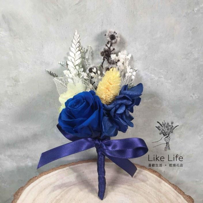 永生花胸花-永生花藍(花朵3 cm)