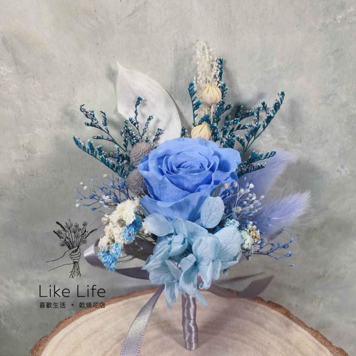 永生花胸花-永生花淺藍(花朵5 cm)