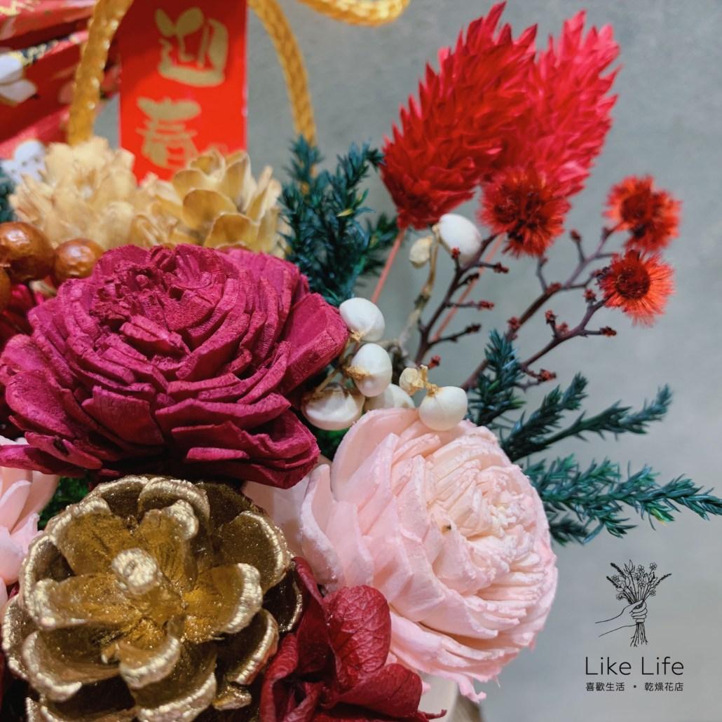 乾燥花手作課程-日式迎春盆栽教學,喜歡生活乾燥花店