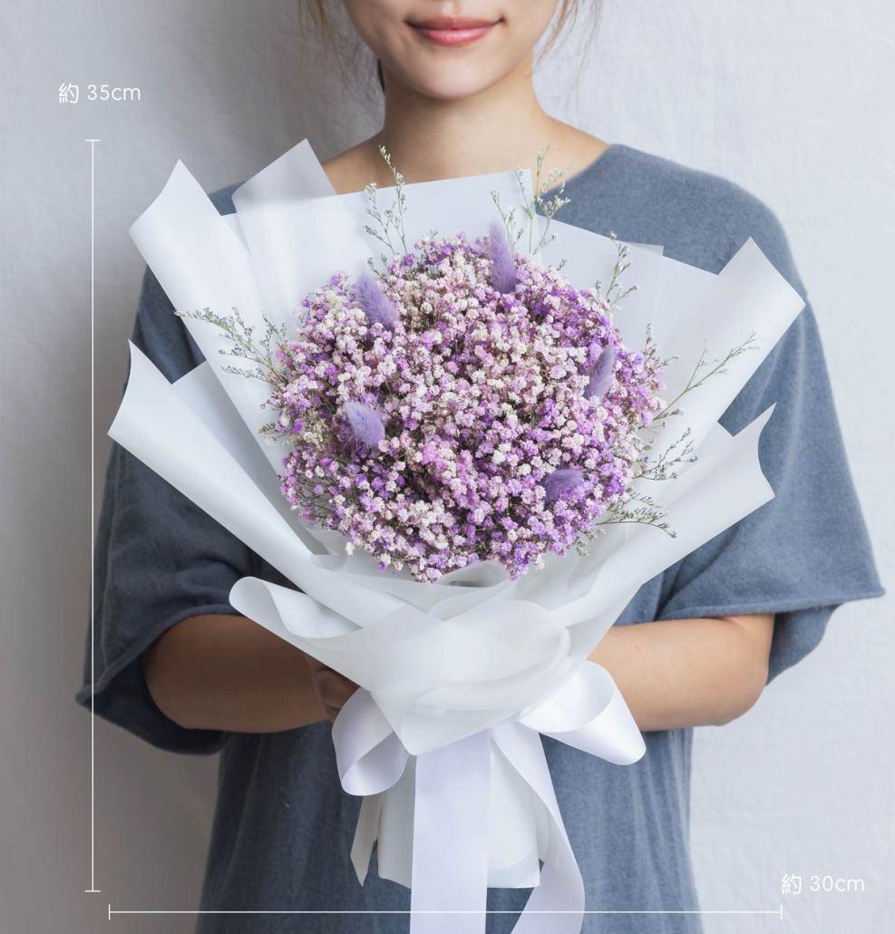 畢業乾燥花束推薦,紫色滿天星畢業花束,台北喜歡生活乾燥花店