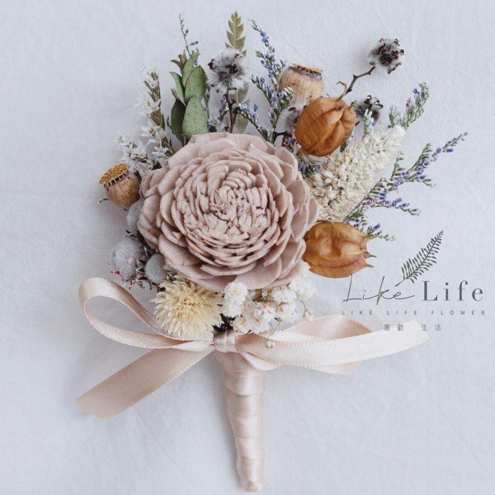 伴郎乾燥花胸花,乾燥花胸花,奶茶色胸花設計
