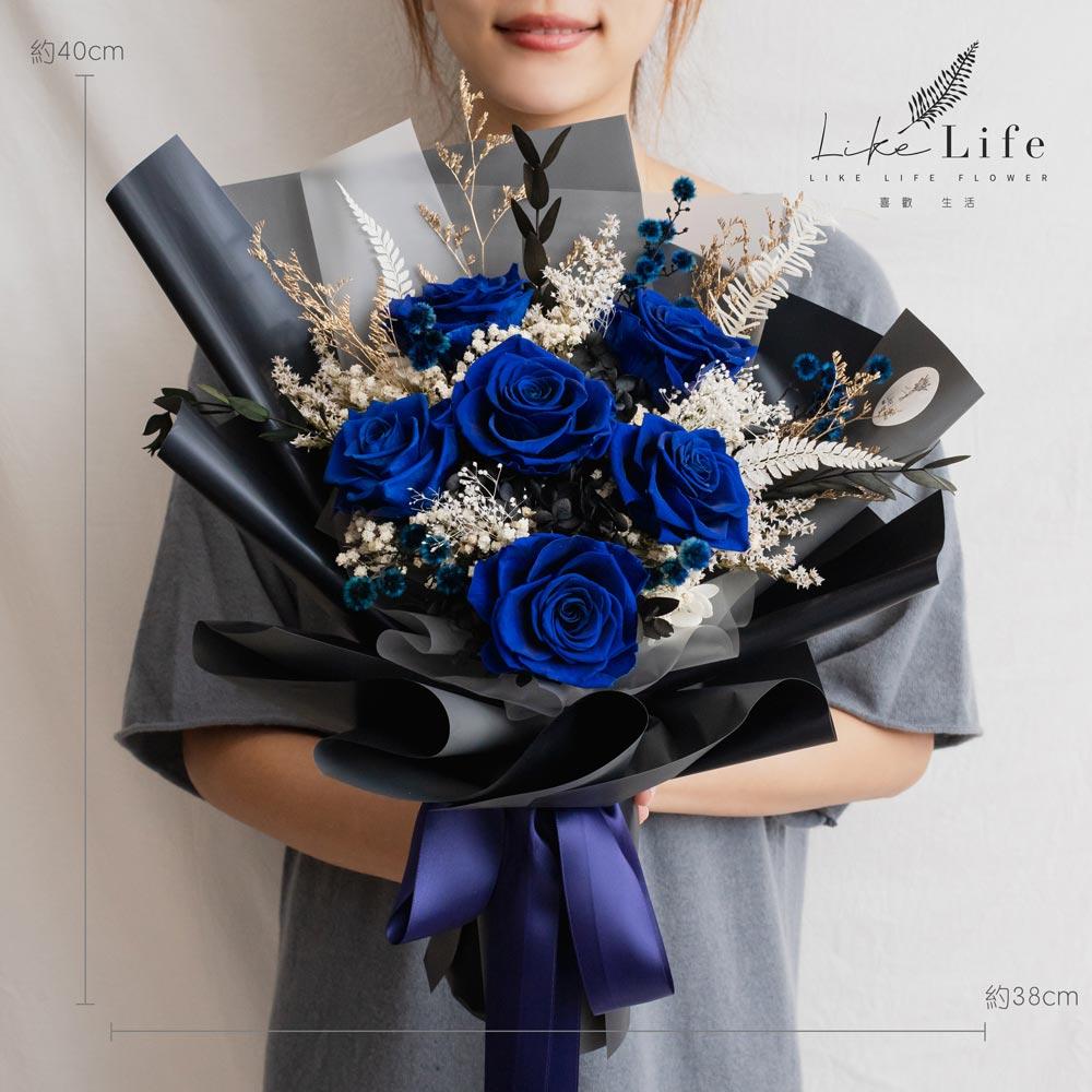 永生花束深寶藍色系,公分永生花束推薦台北