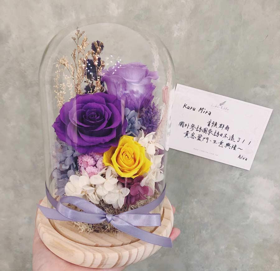 代客送花玻璃罩,喜歡生活乾燥花店,永生花玻璃罩