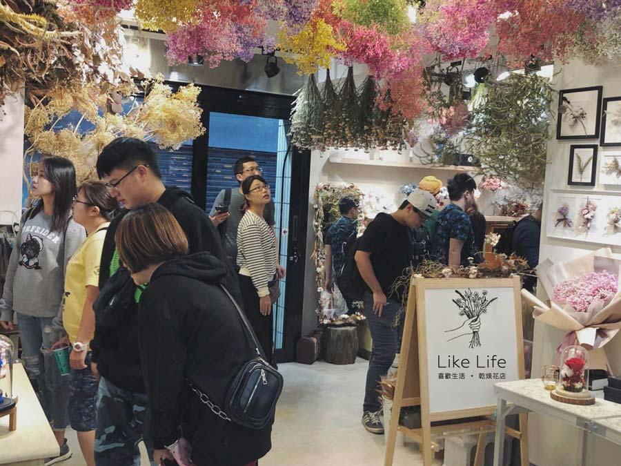 代客送花送台北-喜歡生活乾燥花店門市,台北送花推薦