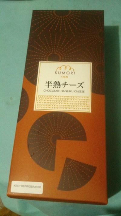 Hanjuku Chocolate Cheese (set), Php 240.00