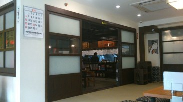 The tatami room facing the counter