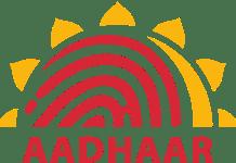 aadhar card logo