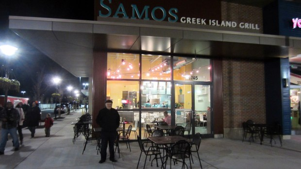Samos Greek Island Grill