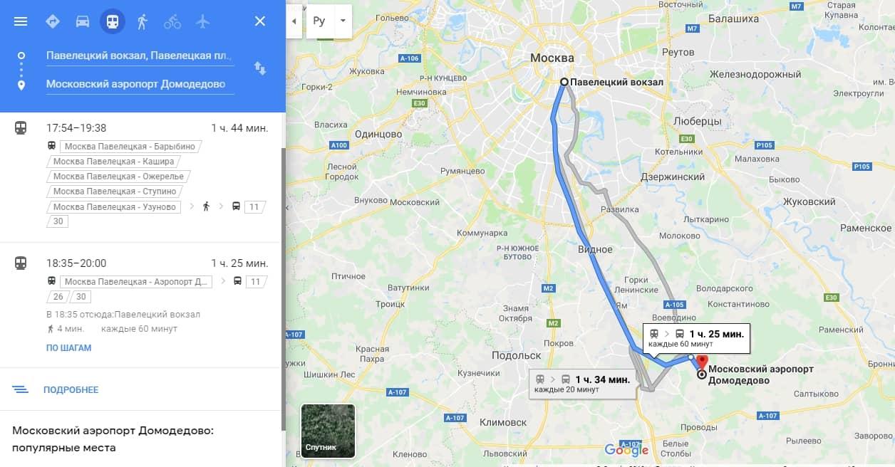 Comme vous pouvez obtenir de la gare Paveletsky à Domodedovo en voiture