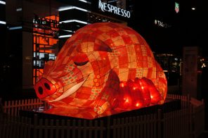 O Porco do horoscopo chines esta localizado na Pitt Street quase na frente do Westfield