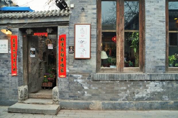 Centro histórico de Pequim