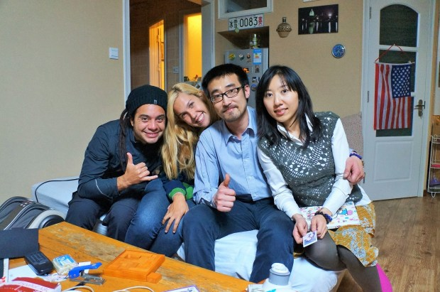 Couchsurfing na China