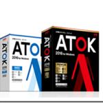 ATOK2016発売!艦これのライティングに使えるのか検証