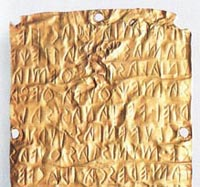 Tablet A from Pyrgi.