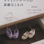 livre frivolité Sumie