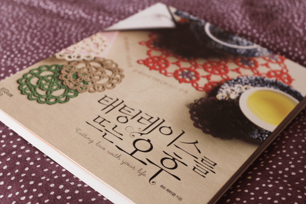 Tatting Lace With Your Life de Mi-kyoung Ha