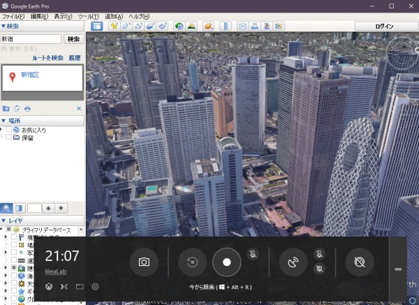 GoogleEarthPhotogrammetry_02